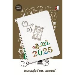 AD 2025 II