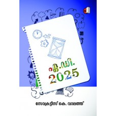 AD 2025