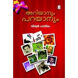 Ariyaanum Parayaanum