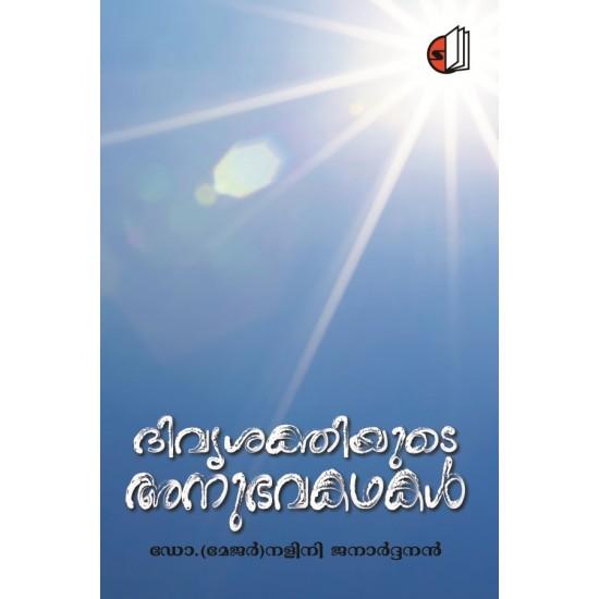 Divyasakthiyude Anubhavakathakal