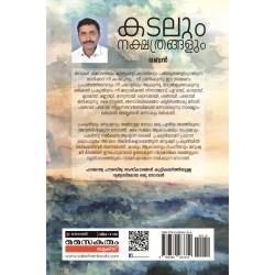 Kadalum Nakshathrangalum