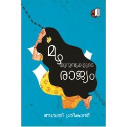 Mazhayurumbukalude Rajyam