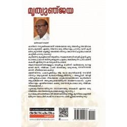 Mrithyunjaya