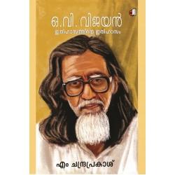 O. V Vijayan