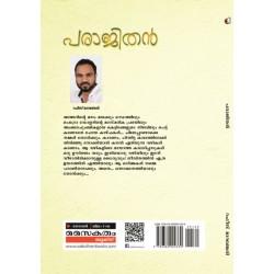 Parajithan