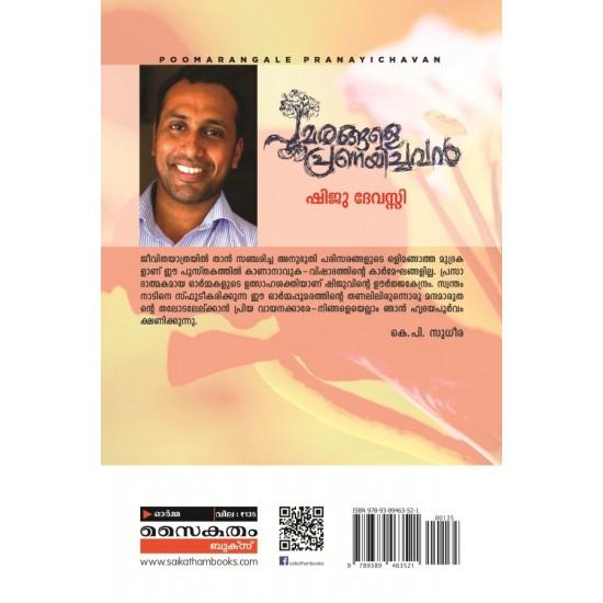 Poomarangale Pranayichavan
