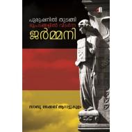 Purushanil Thudangi Bhoopadangalil Vidarnna Germany