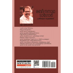 Rabeendranath Tagore