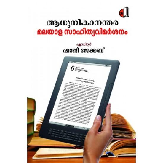 Adhunikananthara Malayala Sahithya Vimarsanam