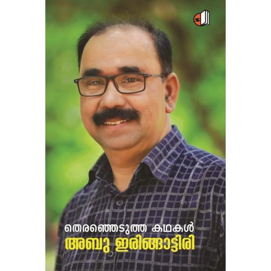 Theranjedutha Kathakal_Abu Iringattiri