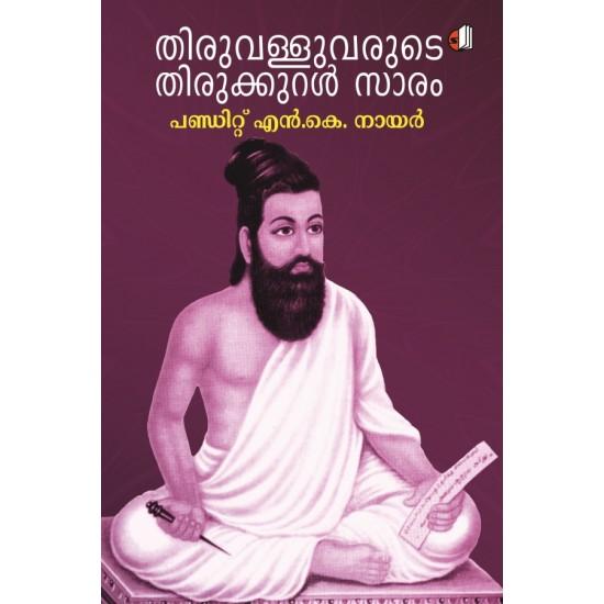 Thiruvalluvarude Thirukkural Saram